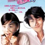 韓国女優 ハン・ジヘのプロフィール