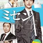 韓国俳優 イム・シワンのプロフィール