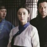 韓国ドラマ「イニョプの道」のあらすじ