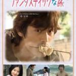 韓国俳優 オ・ジホのプロフィール