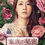 韓国女優 シン・ウンギョンのプロフィール