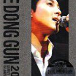 韓国俳優 イ・ドンゴンのプロフィール