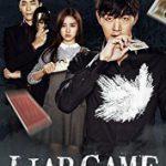 韓国ドラマ「ライアーゲーム」のあらすじ