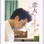 韓国俳優 パク・シニャンのプロフィール