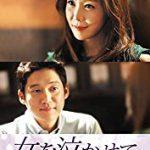 韓国俳優 ソン・チャンウィのプロフィール