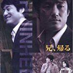 韓国俳優 チ・ジニのプロフィール