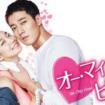韓国女優 シン・ミナのプロフィール