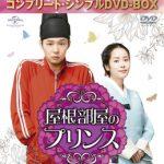 韓国俳優 イ・テソンのプロフィール