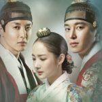 韓国ドラマ「七日の王妃」のあらすじ