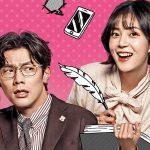 韓国ドラマ「ジャグラス」のあらすじとキャスト!チェ・ダニエルとペク・ジニ主演