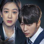 韓国ドラマ「魔女の法廷」でチョン・リョウォンとユン・ヒョンミンが検事役に挑戦!