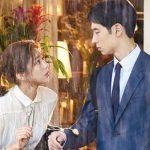 韓国ドラマ「輝く星のターミナル」イ・ジェフンとチェ・スビン主演